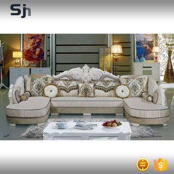 French Country Furniture Modern Luxury Living Room Sofa Set For A8812 Buy F
