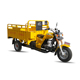 Hot sale 200cc air cooled motorcycle 3 wheel tricycle use van cargo tricycles