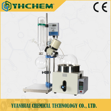 Small laboratory rotary evaporator RE 501 (5L), lab distillation equipment