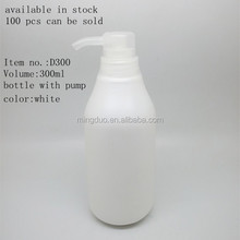 300ml lotion bottle with pump,bath cream bottle,HDPE plastic bottle with pump