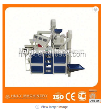 New design commercial rice milling machine with good quality
