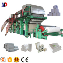Factory Supplier mini paper mill project cost with good price