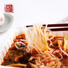 Chinese supplier wholesale nutritious low-fat non-fried rice noodles small lot order available