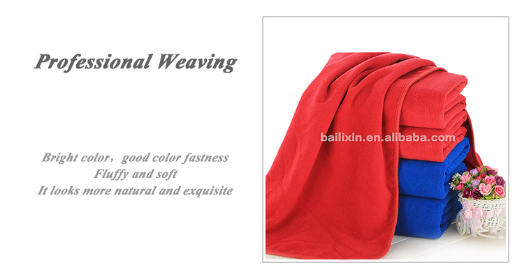 Cheap Wholesale promotional gifts  microfiber bath towels made in china