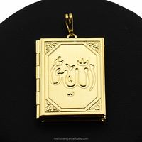 Muslim Islamic Items NEW Jewelry Mens Women 18K Yellow Gold Plated Filled Photo Locket Pendant Wholesale Necklace Jewelry