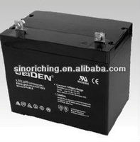 12v 35ah Lead Acid Rechageable battery for solar system and emergency light and UPS system
