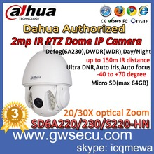 professional DAHUA SD6A220/230/S220-HNI ptz ip camera full hd 1080p 2mp auto tracking security network ptz ir dome ip camera
