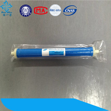 dialysis function ro membrane 2521 commercial use water vending machine use