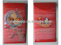 3D Chinese Red Packet for Celebration,with Flip Effect