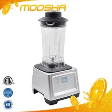 High Power Bar Blender
