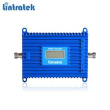 Lintratek real factory price ALC 20dBm CDMA- 850 telecom mobile booster 70dB signal amplifier