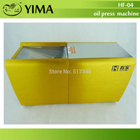 Free Shipping By DHL 220v Mini home multi oil extraction/oil press machine