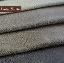 hot sale suede bronzed fabric velvet for sofa fabric covering chesterfield