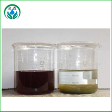 Manufacturer of Cationic Polyacrylamide used for industrial solid-liquid separation process