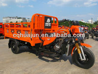 china cheap motor cycle/adult tricycle/trimotors gold supplier