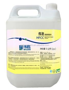 Carpet Machine Cleaning Detergent