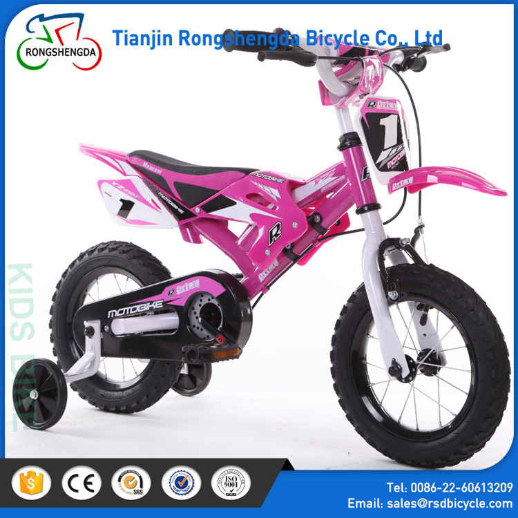 Wholesale motorcycles style kids bike / new kids bikes for Europe, middle east market/mini children's bike