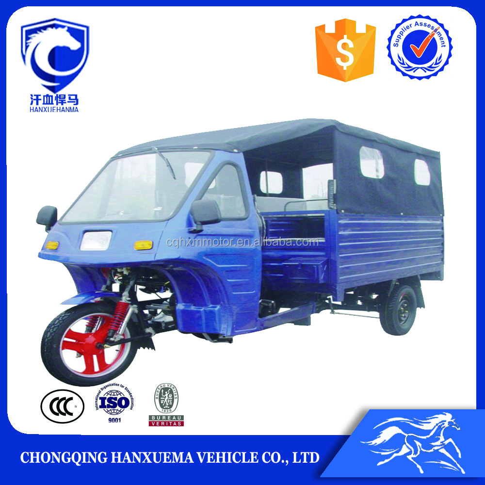 China top quality 200cc power gas scooter three wheel passenger motorcycle