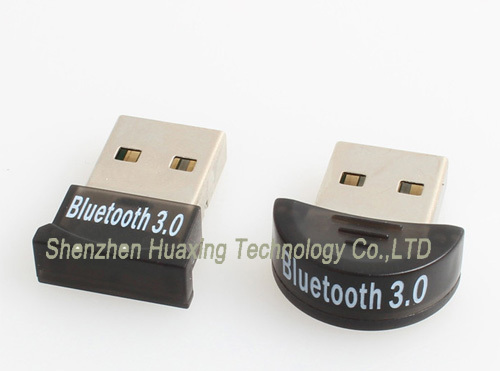Brand New Worlds Smallest USB Bluetooth Adapter Dongle EDR Version 2.0 MINI NANO MICRO BLUETOOTH USB ADAPTER