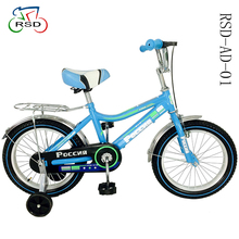 quad bike bicycle for kids 3 years old,china bicycle factory kids red bike,stock price buy kids cycle online