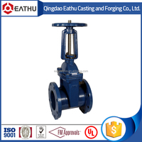 DIN 3352 F4 ductile iron flanged end resilient seat rising stem gate valve PN16