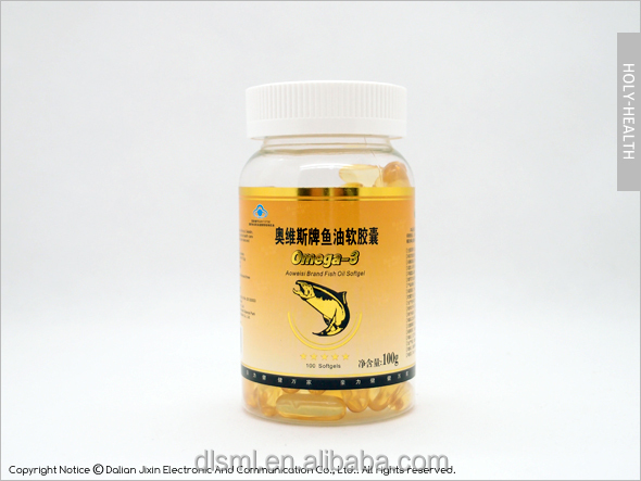 Wholesale omega 3 fish oil online buy best omega 3 fish for High quality fish oil