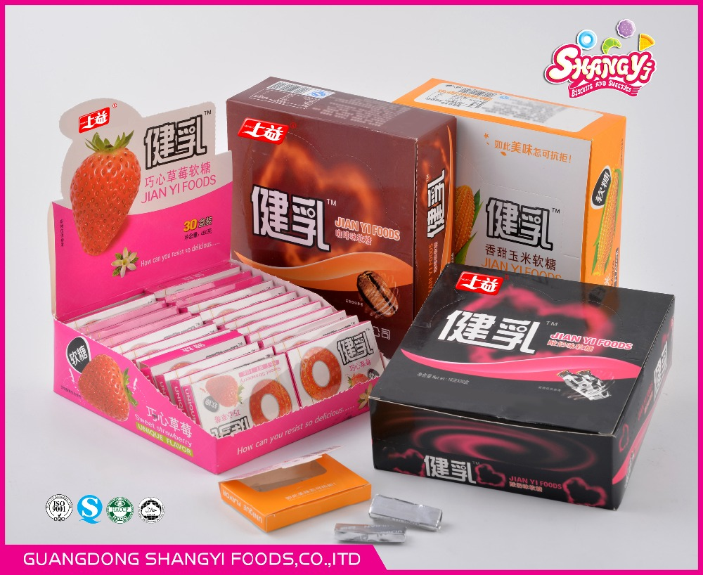 gummy candy with display box