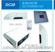 DC20 - Truck Van 12V 24V DC Power Air Conditioner Strong Cooling Air Conditioner Electric and truck Air Conditioner DC20