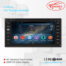 6.95 inch universal 2 din car dvd gps with android 4.4.4 quad core system for Toyota Universal