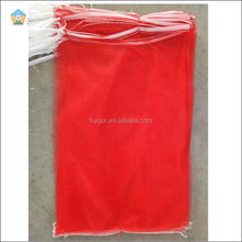 New material firm durable PE Monofilament mesh net bag with strength drawstring