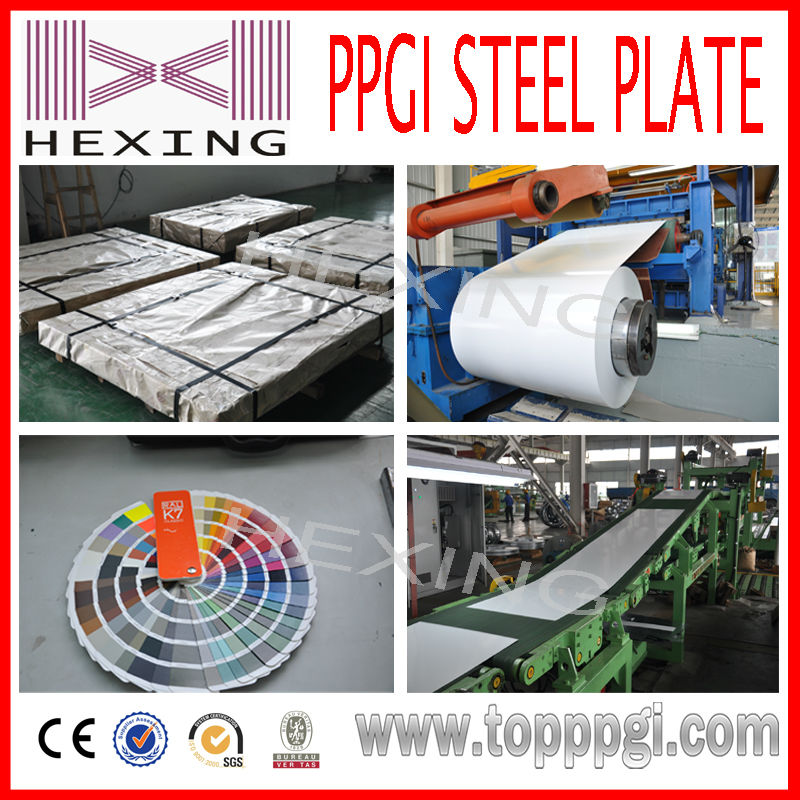 Top Brand Hexing PPGI Steel Plate for electrical appliance with highest levels