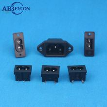 High Quality South Africa wall socket outlets electric switch and socket modern wall power socket