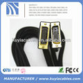 DVI TO DVI CABLE MALE TO MALE DVI-D 24+1 CABLE 5M