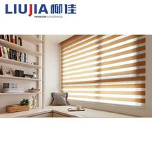 Manual Window Blind Zebra Blinds For Home Decor
