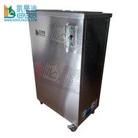 Electroplated parts ultrasonic cleaner of metal parts ultrasonic cleaning