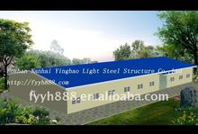 2012 low cost blue roof living modular apartment/prefabricated housing for dormitory/office