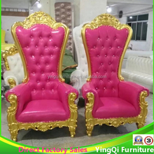 High Back Wedding Throne Chairs for Sale