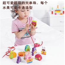 Child Educational Wooden Toy Colorful Stringing Beads game blocks toy Fruit Shape Wooden Beads
