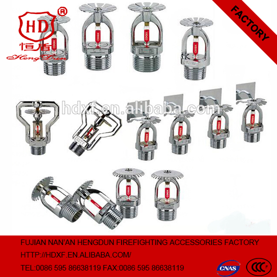 2016 new product Fire Sprinkler(Fire Nozzle,high pressure fire sprinkler