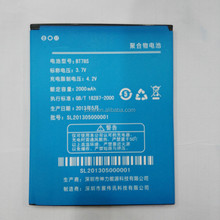 2000mAh Mobile phone replacement battery batery BT78S For ZOPO 980 C2 C3 zp980 zpc2 zpc3 smartphone