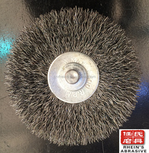 China manufacturer 200mm wire wheel brush for stainless steel