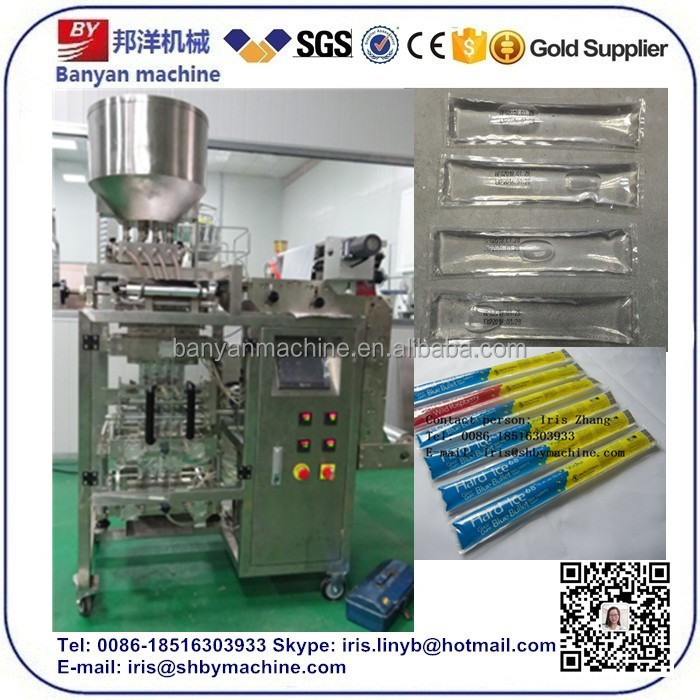 2016 Shanghai Price ice lolly sachet packing making machine with ce 0086-18516303933