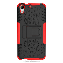 Tire Grain Style TPU+PC Combo Phone Case Cover With Stand For HTC Desire 728