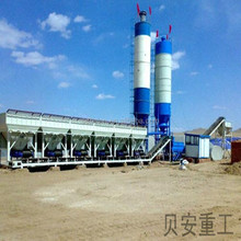 Stabilized Soil Mixing Plant and Machine / Road construction Equipment