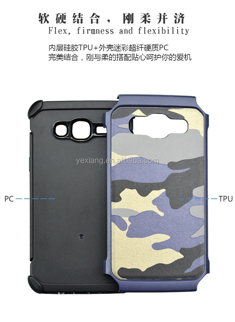 2017 New Design Camo Hybrid Armor TPU PC Phone Case for Samsung J5 Camouflage Style