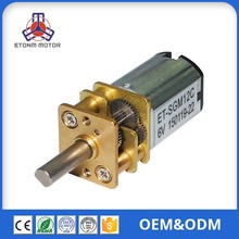 4.5v electric dc motor with gear reducer