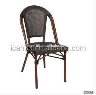 Outdoor brown fabric french bistro rattan chair BC-08028