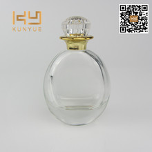 Round Shaped 50ml Perfume Glass Bottle With Diamond Cap
