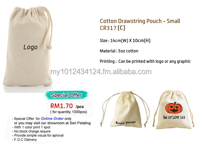Cotton Drawstring Pouch -Small [CR317-c]