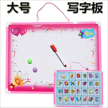 2015 big Painting and writing cartoon magnet white board for children